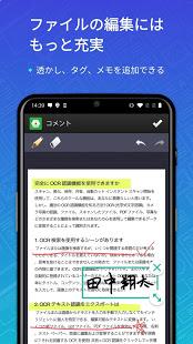 CamScanner スキャンアプリ、PDF 変換、OCR、書類 スキャンPDF作成、翻訳アプリ PC版