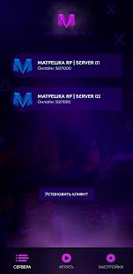 Matreshka RP (CRMP Launcher) PC