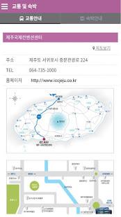 2019 한국군사과학기술학회 종합학술대회 PC