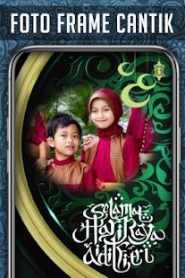 Hari Raya Photo Frames 2021电脑版