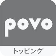 povo トッピングアプリ PC版