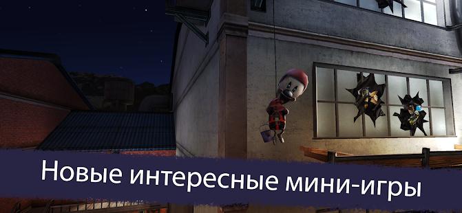 Ice Scream 5 Friends: История Майка ПК
