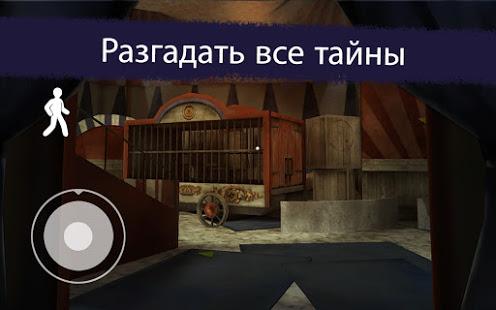 Ice Scream Episode 2 ПК