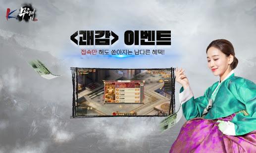 K무협 PC