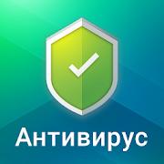 Kaspersky Internet Security: Антивирус и Защита ПК