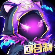 魔力:龍之紋章電腦版