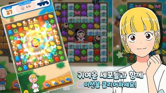 유미의 세포들 더 퍼즐 PC