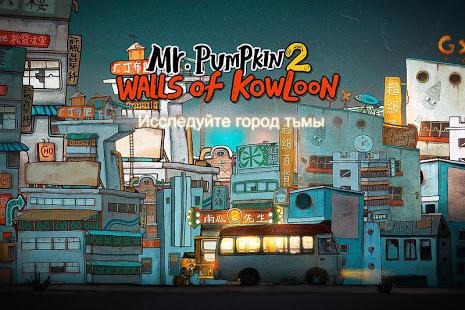 Mr Pumpkin 2: Walls of Kowloon ПК