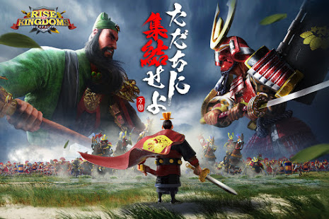 Rise of Kingdoms ―万国覚醒― PC版