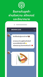 LINE Official Account PC