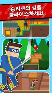 미스터 닌자 - 슬라이시 퍼즐 PC