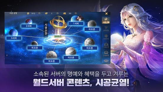 용의기원 PC