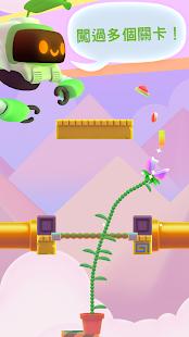 嘴饞植物電腦版