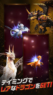 ホウチ&ドラゴンズ PC版