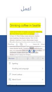 Microsoft Word الحاسوب