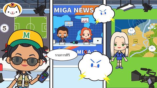 Miga Town: My TV Shows PC