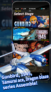 STRIKERS 1945 Collection ПК