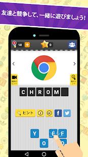 Logo Game: Guess Brand Quiz ロゴ ゲーム:ブランド当てクイズ PC版