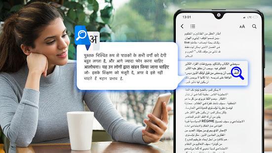 Smart Translate电脑版