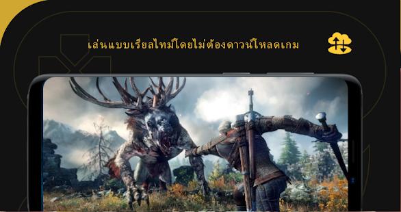 แพลตฟอร์มเกมคลาวด์ที่ดีที่สุด! Netboom PC