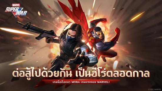 MARVEL Super War PC
