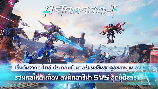 Astracraft PC