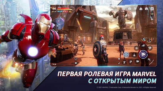 MARVEL Future Revolution ПК