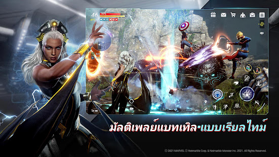MARVEL Future Revolution PC