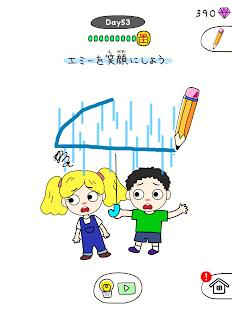 Draw Happy Puzzle PC