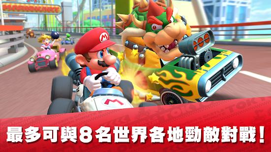 Mario Kart Tour電腦版