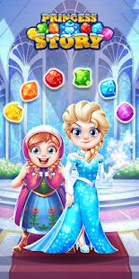 凍結宝石アイスプリンセス PC版
