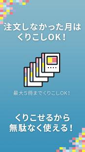 dフォト プリント PC版