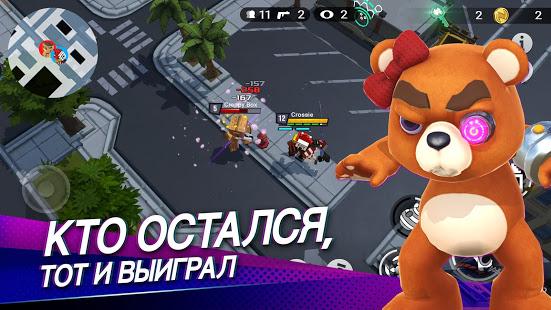 Battlepalooza: Free PvP Arena Battle Royale ПК