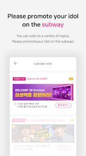 IDOLCHAMP - Showchampion, Fandom, K-pop, Idol PC