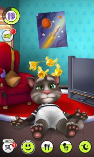 My Talking Tom PC