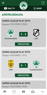 Panathinaikos FC Official App PC