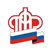 ПФР Электронные сервисы ПК
