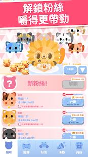 貪吃貓貓:貓咪點擊遊戲電腦版