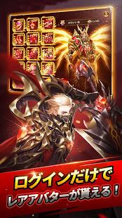 魔剣伝説 PC版