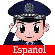 Policía de Niños - broma PC