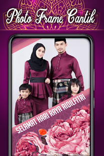 Hari Raya Photo Frame Maker 2021电脑版