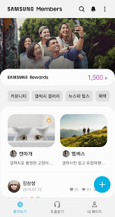 Samsung Members PC