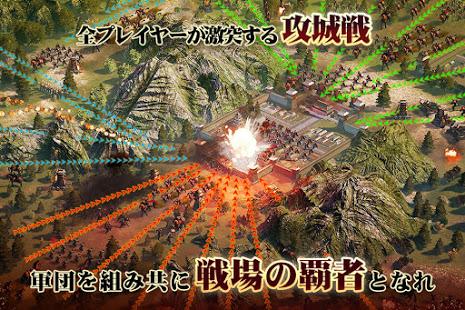 正伝三国志 PC版