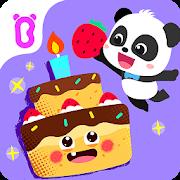 아기 팬더의 음식 파티 복장 PC