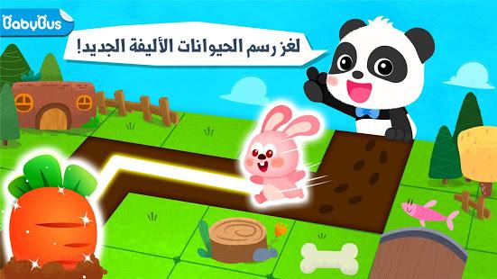 لغز رسم الحيوانات الأليفة لصغير الباندا الحاسوب