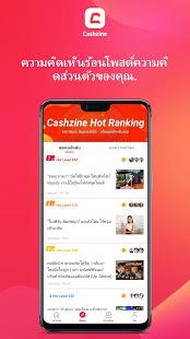 Cashzine - รับเงินสดฟรีจาก newsbreak PC