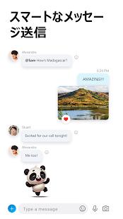 Skype - 無料のチャットとビデオ通話 PC版