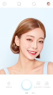 SODA ソーダ - Natural Beauty Camera PC版