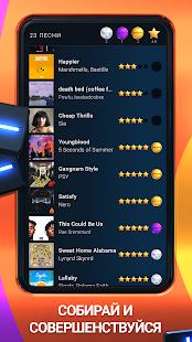 Beatstar - Touch Your Music ПК