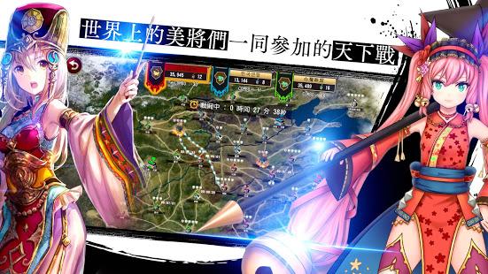 三國志亂舞 RANBU電腦版